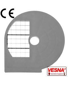 Disco per cubettare 16x16 mm Ø 250 x tutti Chef 300-400 Celme